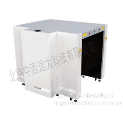 中西 跨带式)安检机/流水线安检机 型号:M326860库号:M326860