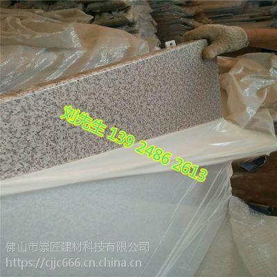 石纹表面铝合金单板崇天匠提供