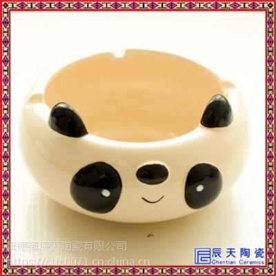 陶瓷烟灰缸带盖 陶瓷烟灰缸笔筒 茶杯 陶瓷烟灰缸欧式摆件