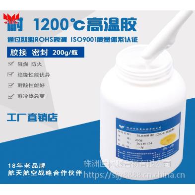 上海工厂定制耐1200度阻燃无机胶