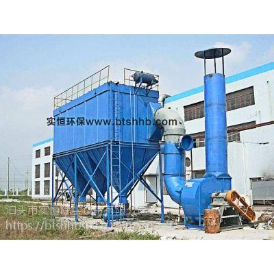 铸造厂中频炉布袋除尘器厂家实恒中频电炉烟气除尘设备
