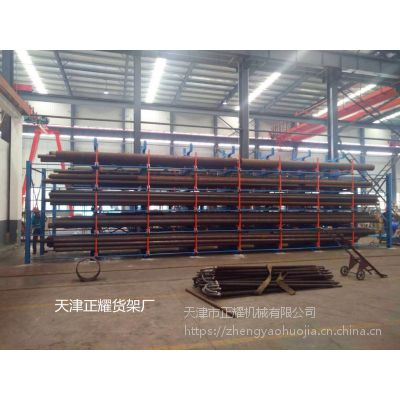 湖南钢材库用货架类型 伸缩式悬臂货架优点 金属材料存储架