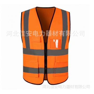 反光背心交通安全警示服纯棉反光外套电力施工负责人马甲厂家直销