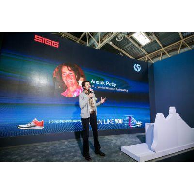 瑞士希格联手美国惠普集团打造专属跑鞋  个人定制化时代到来