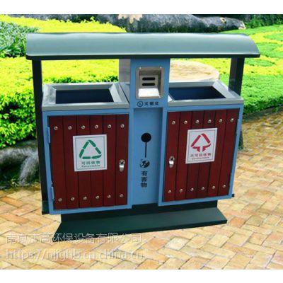 供应杰高环保垃圾箱垃圾桶直销
