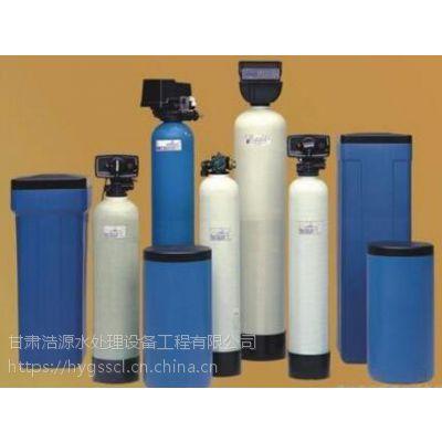 供甘肃兰州锅炉软水设备