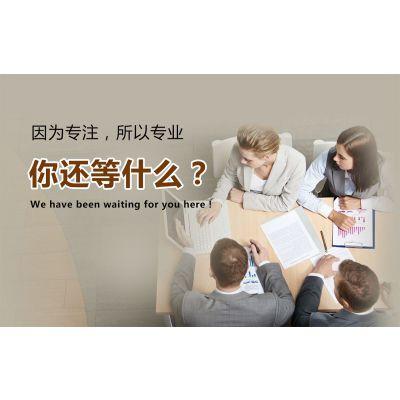 图纸翻译 广告翻译 厦门翻译 英语翻译 SM城市广场