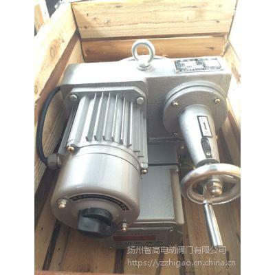 供应SKJ-210Z鼓风机执行器