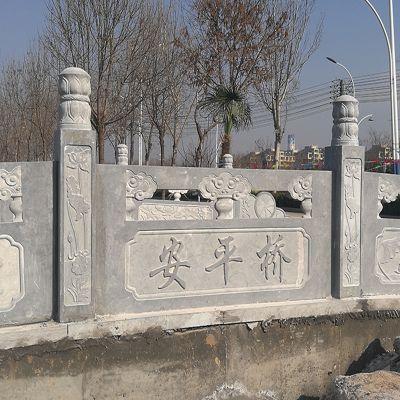 青石栏杆_雕花石材栏杆_河道桥梁石材护栏多少钱一米