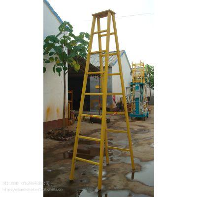 辽宁营口电工专用绝缘梯凳多少钱折叠绝缘梯报价
