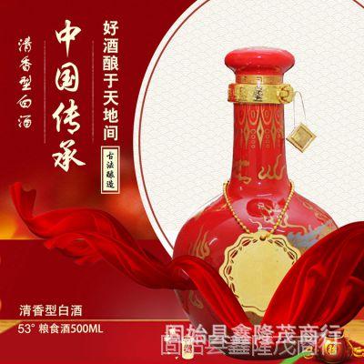 牛栏山二锅头盛世红三十年窖藏53度500ml 清香型白酒