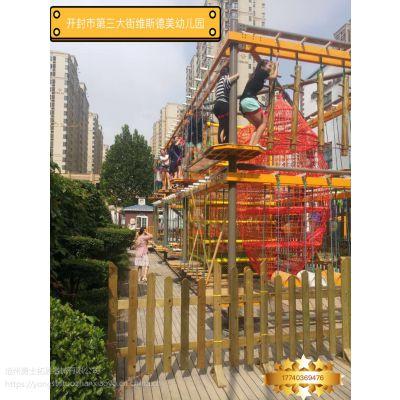 小勇士儿童游乐园,儿童攀登架,游乐设备