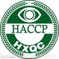 haccp体系认证 haccp认证机构 iso22000与haccp的区别 一次通过