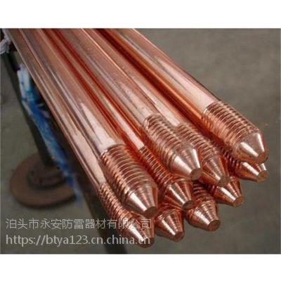 泊头永安系列铜包钢接地棒可以降低电阻值吗