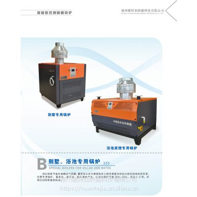 厂家直销暖特加牌燃气锅炉 专业品质 值得信赖 欢迎洽谈