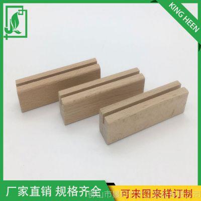 木质菜单牌底座 木质卡片夹 木展示底座定制木质工艺品加工定制