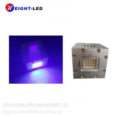 UV喷墨喷码专用UVLED面光源 20X20mm