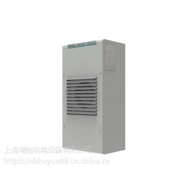 新品供应COSMOTEC空调