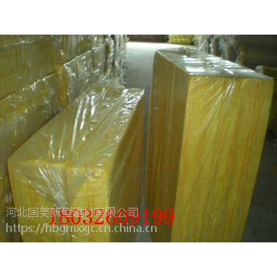 浙江乐清18kg玻璃丝棉保温毡/铝箔玻璃棉卷毡价格