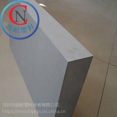 灰色加厚PVC板材 耐酸碱 防腐蚀 超耐 50㎜60㎜70厚度 1*2米 板材厂家