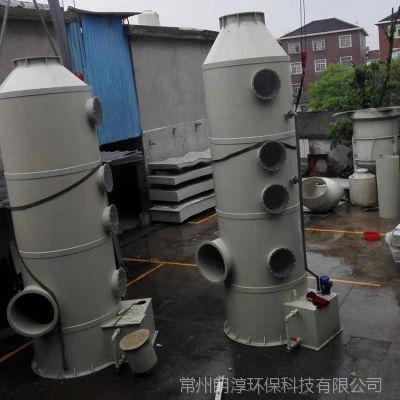 常州朗淳环保大量供应喷淋塔废气处理设备 方案解决优