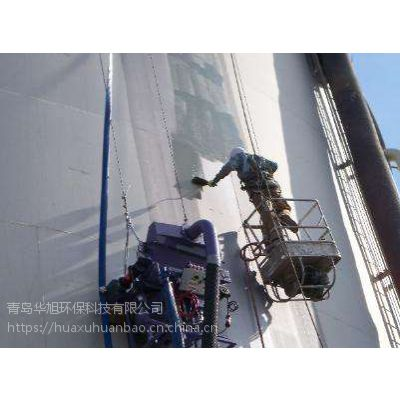 厂家现货供应风电塔筒内壁除锈机