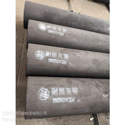 双金属复合管规格 双金属耐磨管道 矿山耐磨管 江河耐磨材料