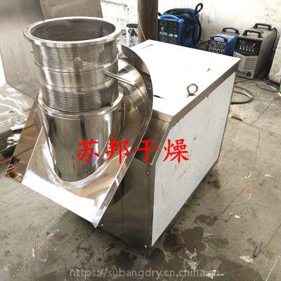 厂家直销ZL-300D旋转式制粒机 鸡精制粒机 粉末挤压造粒设备