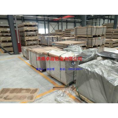 5083铝板-5083铝板批发促销价格、产地货源-卓越铝业