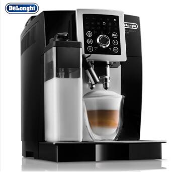 德龙咖啡机 一键卡布基诺 德龙咖啡机专卖 家用双锅炉全自动 ECAM23.260.SB