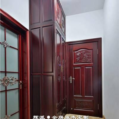 长沙整房实木定制热门场馆、实木书柜、护墙板订制定做专家