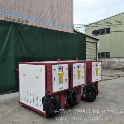 300度油式加热器 流延膜油式模温机