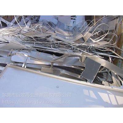 高埗废钢废铁回收,高埗废旧机械回收今日回收价格。