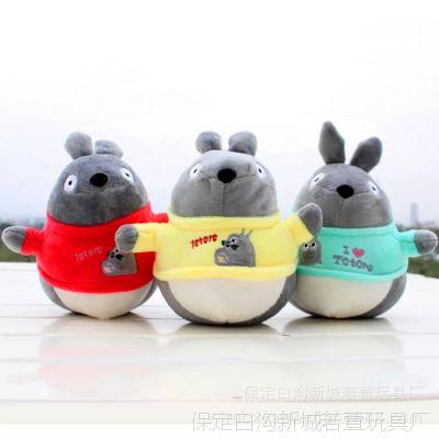 厂家直销宫崎骏动漫龙猫公仔 穿衣服龙猫玩具 7寸抓机娃娃批发