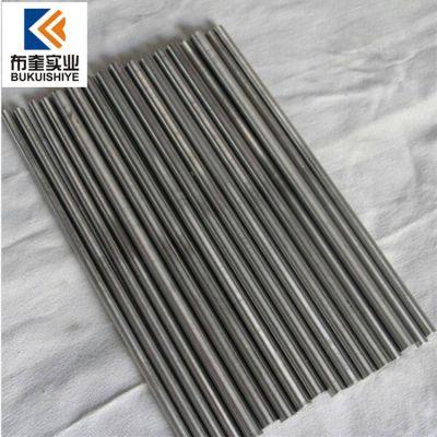 布奎冶金:专业生产3J3精密合金带 3J3弱磁合金板 合金棒 管