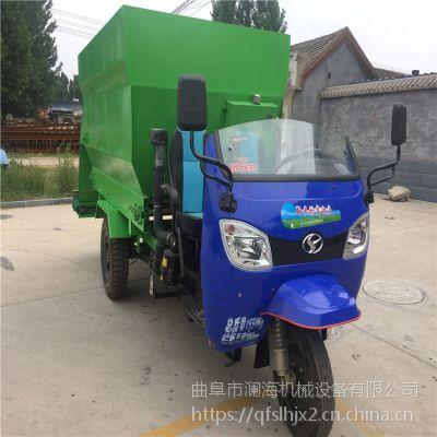 畜牧养殖设备撒料车 电动无噪音低能耗 撒料车