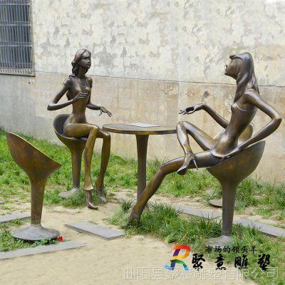 铸铜玻璃钢仿铜现代休闲时尚女性人物喝茶聊天畅谈雕塑 公园摆件