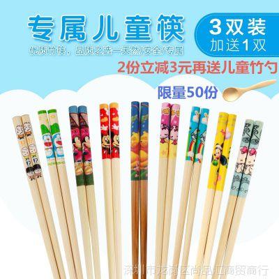 儿童筷子训练筷家用家庭小孩日式宝宝餐具纯竹筷实木可爱卡通包邮