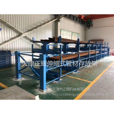 成都悬臂式管材货架选择 重型钢管架 钢材库房专用设备