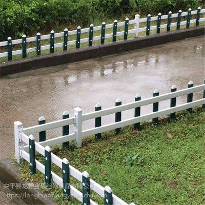 城市公路绿化围栏 城市道路绿化栏杆 校区草坪隔离栏价格
