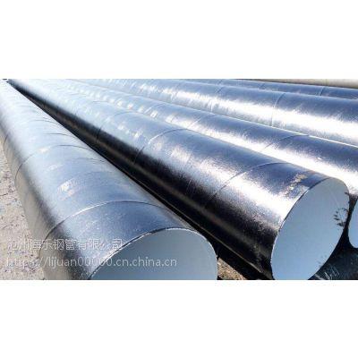 排水用大口径螺旋钢管标准