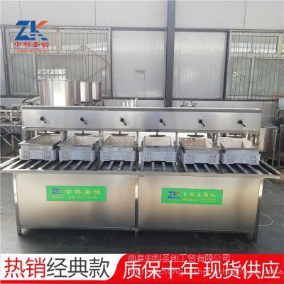 黑龙江生产豆腐机器价格 大型全自动豆腐生产线厂家质保十年