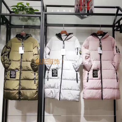 乔西尼品牌2018秋冬季新款品牌折扣女装