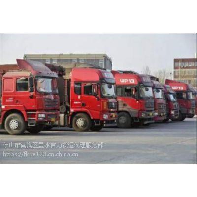 开平市物流信息服务运输公司