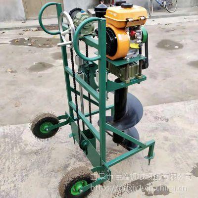佳鑫轻便式挖坑机 施肥打坑钻洞机价格 支架式打坑钻眼机价格