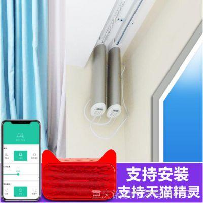 电动窗帘开合帘 智能电机可通过语音和手机控制开合