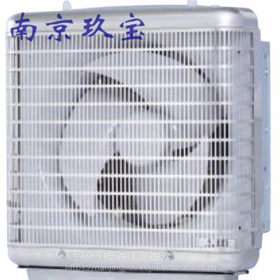 原装进口 日本三菱换风扇 EWG-50ETA EF-40DTXB3 中国北京供应