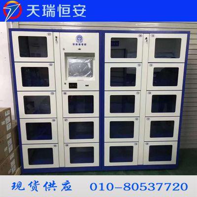 天瑞恒安TRH-KL浙江杭州公检法单位智能柜,浙江杭州公安局存包柜