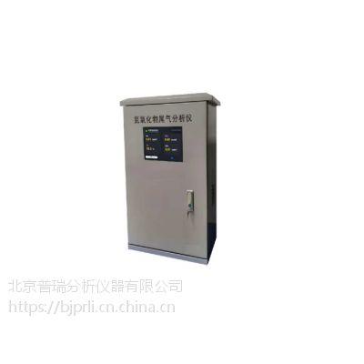 氮氧化物分析仪价格 氮氧化物尾气分析仪