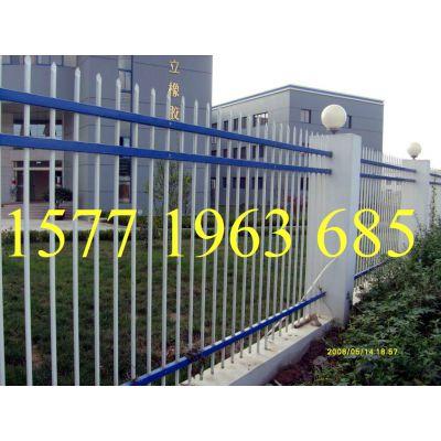 供应宝鸡院墙围墙栅栏护栏围栏/宝鸡透视墙围栏栅栏/宝鸡锌钢铁艺护栏栅栏围栏157-71963685